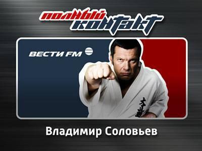 Медицинская рубрика доктора Мясникова в программе «Полный контакт» с В. Соловьёвым и А. Шафран
